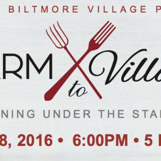 biltmore village 1